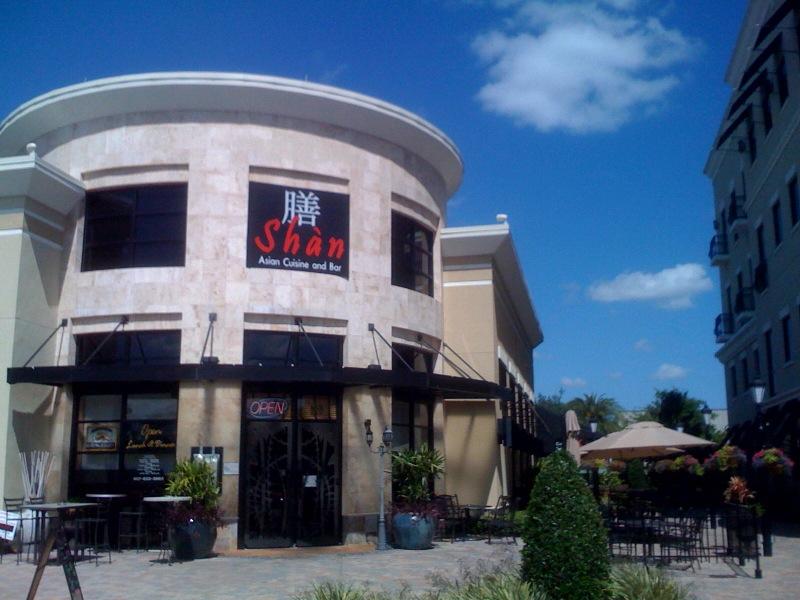Day 222 – Shan Asian Restaurant at Parkplace at Heathrow Lake Mary